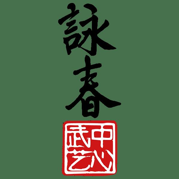Ving Tsun Kampfkunst Akademie München