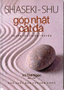 gop-nhat-cat-da
