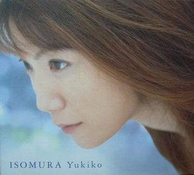 磯村由纪子 -《風の住む街》