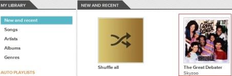 """上传好的歌曲会出现在""""New and Recent""""栏中"""