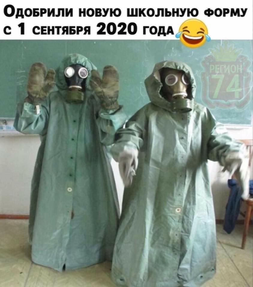 Russia Education Covid19