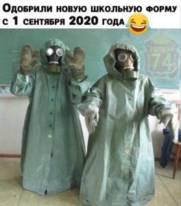 A Corona joke on new school uniform as school in Russia reopens.