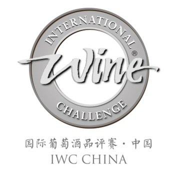 IWC-China-opens-for-entries_corporate_article_image