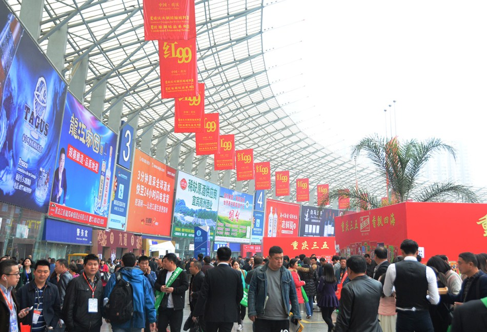 chengdu wine fair main