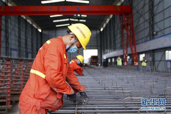 resumption of work xin hua
