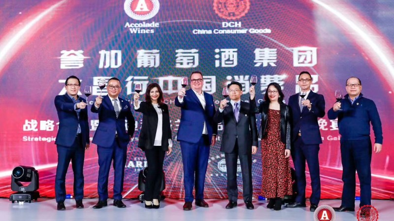 Accolade Wines in China at an event in 2019 (Pic: China News)
