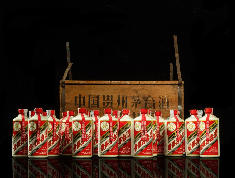 """24 bottles of Kweichow Moutai """"Sunflower"""" 1974 carry a high estimate of 450,000. (pic: Sotheby's)"""