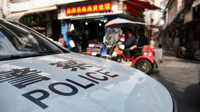 Shanghai police (pic: iStock)