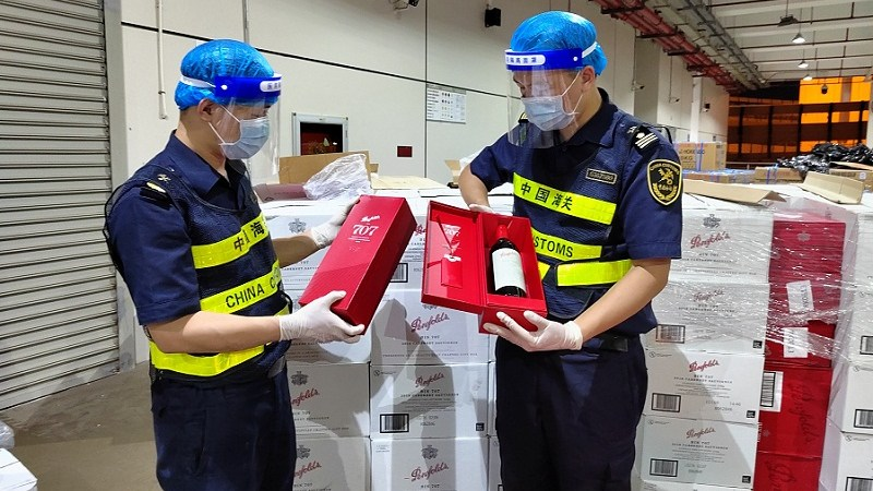 Penfolds 707 is among the fine wines busted by customs officers destined to China (pic: General Administration of Customs)