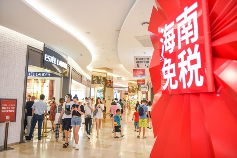 By 2025, the whole province of Hainan is expected to be duty free (pic: People's Daily Online)