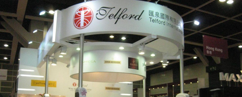 Telford International (pic: Yellow Tail Hong Kong Facebook page)