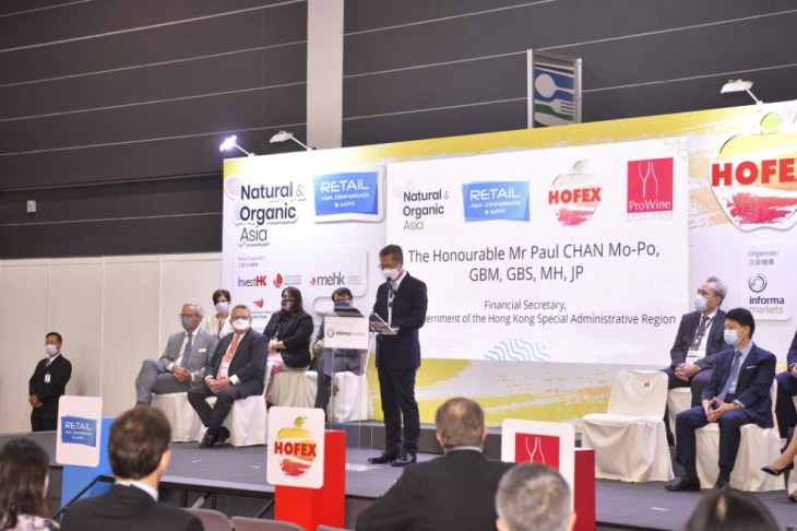 Paul Chan, Hong Kong's Finance Minister, speaks at ProWine Hong Kong's opening ceremony (pic: ProWine)