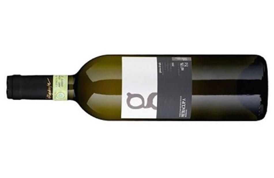 Pietracupa Greco G Greco di Tufo DOCG (pic: Italian Wine Club)