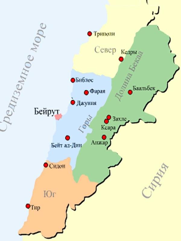 Карта Ливана на русском языке