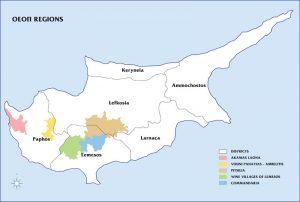 апеласьоны Кипра