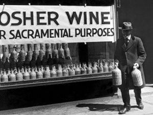 kosher wine - кошерное вино