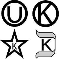 Символы кашрута