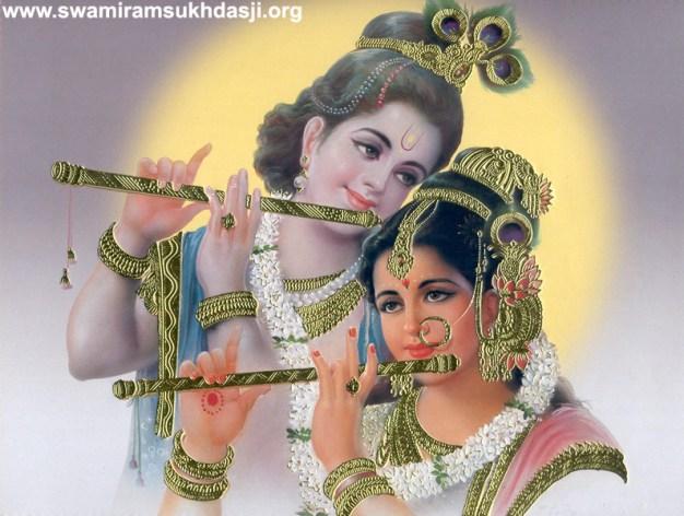 Prem- Radha Krishna