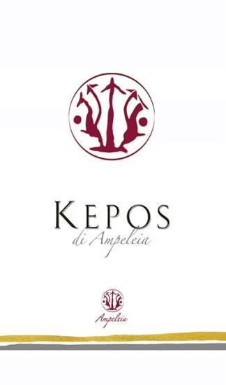 Vinopolis-Mx-lb-kepos