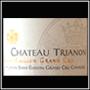 Château TRIANON シャトー・トリアノン