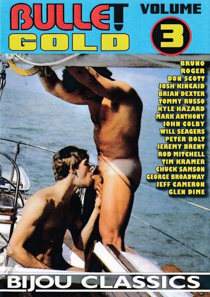 Kyle Hazard fuck Tim Kramer vintage gay hot daddy dude men porn