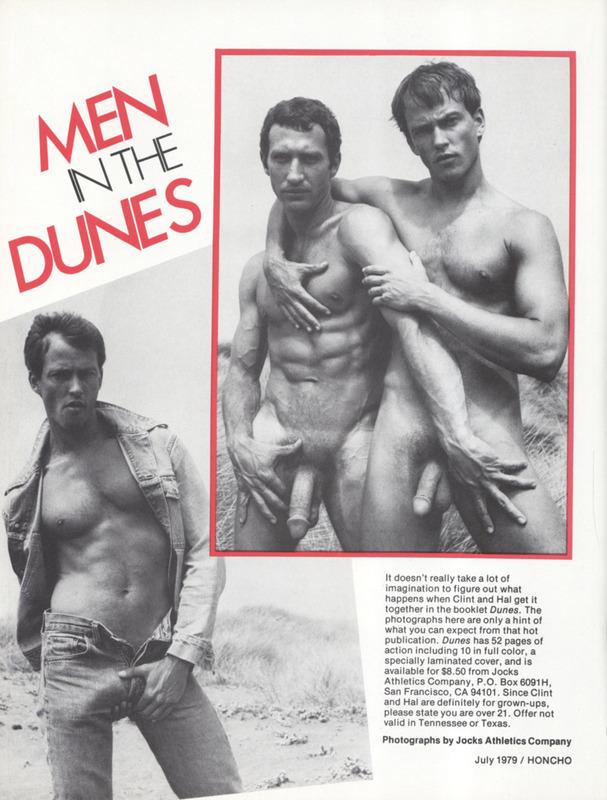 Hal Drake Clint Ely vintage gay hot daddy dude men porn Dunes