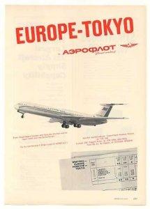 Aeroflot Vintage Ad