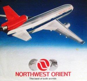 Northwest Orient DC-10 Ad