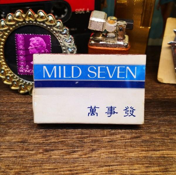外國著名香煙品牌Mild Seven萬事發火柴