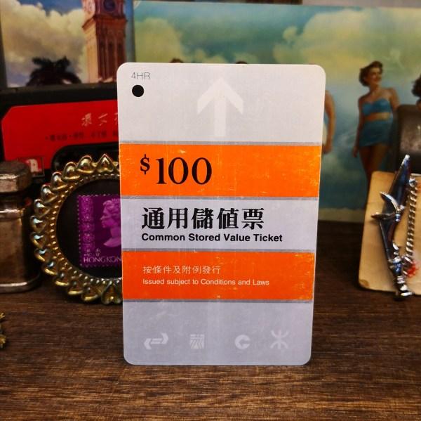 $100通用儲值車票 - YMCA廣告