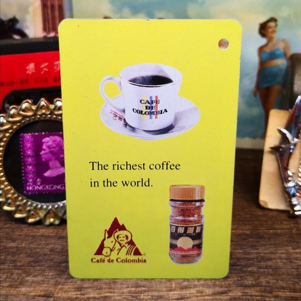 香港地下鐵路$100通用儲值車票 - 百得咖啡廣告