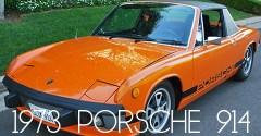 1973porsche914