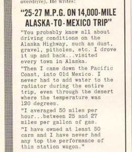 1965 Rambler Advertisement #1