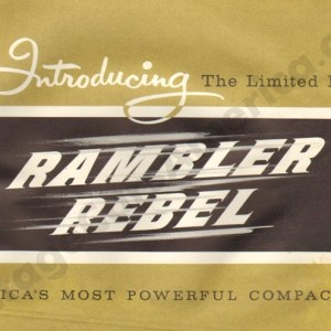 1957 Rambler Rebel Brochure