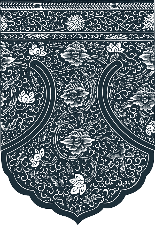 Free Vintage Wallpaper Chinese Pattern Ornament No 2