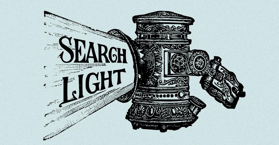 Vintage Search Light Vector Clip Art