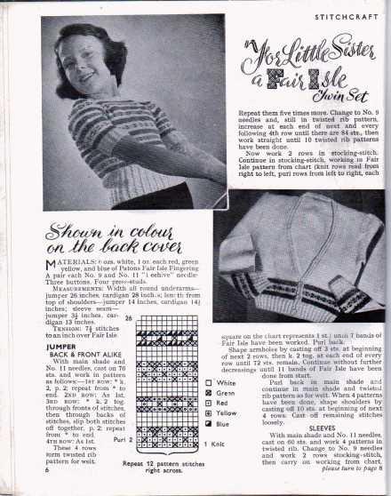 Stitchcraft  Dect 1947 5