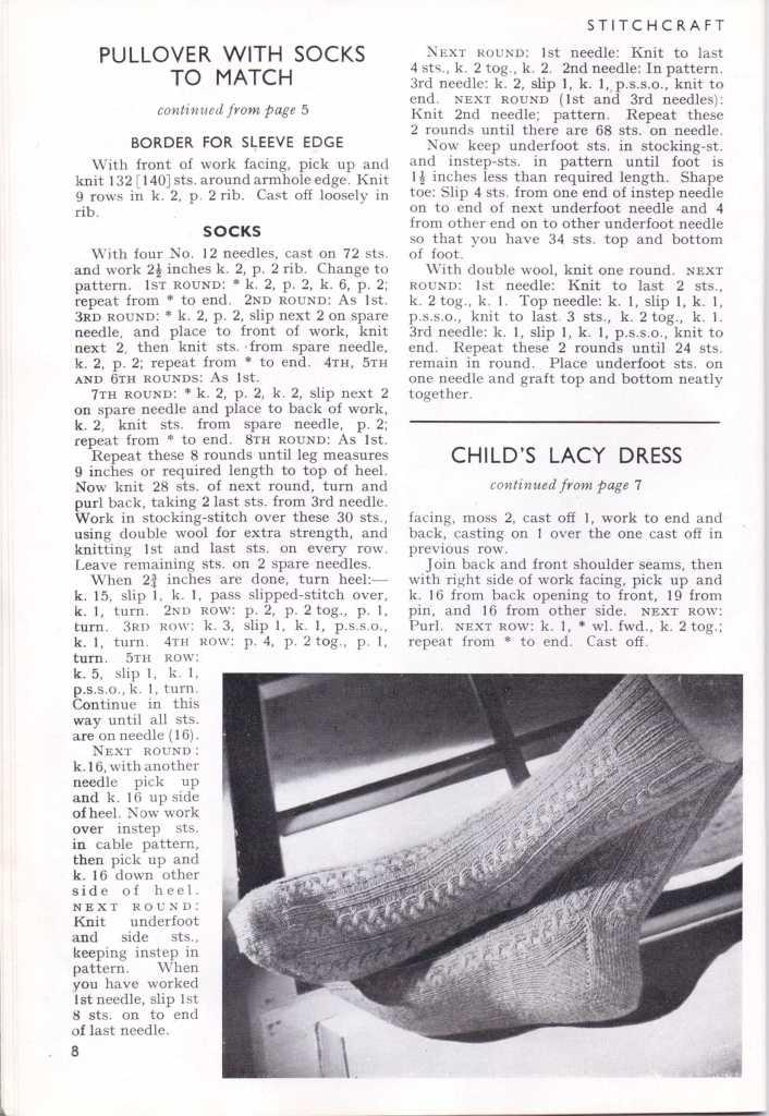 Free Vintage sock pattern Stitchcraft Dec 194310