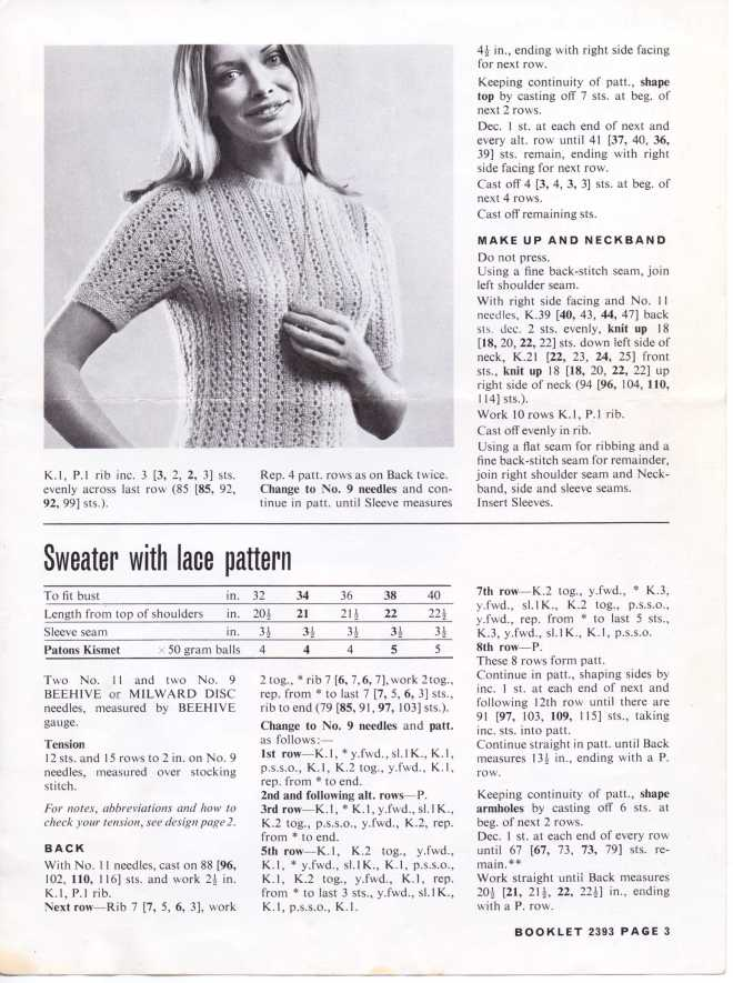 Patons 2393 ladies jumper free knitting pattern 2