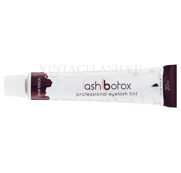 Краска-бальзам для ресниц Lash Botox (№2 иссиня-черная)