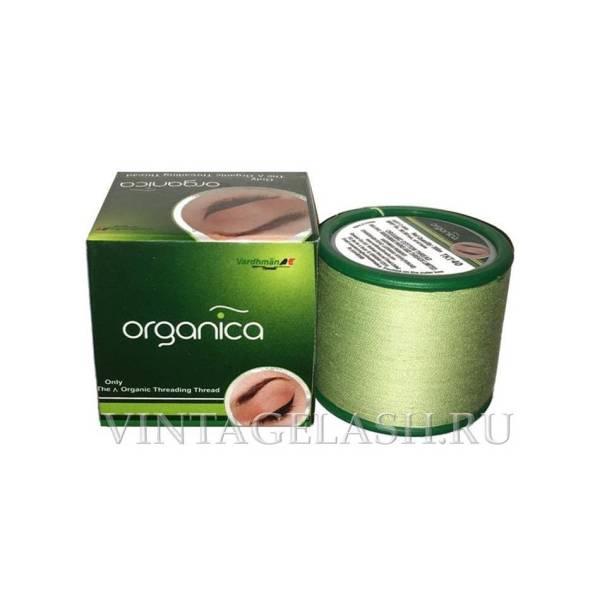 Нить для тридинга Organica