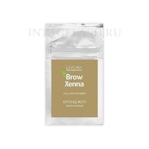 Хна для бровей BrowXenna Блонд #201, жемчужный, (саше-рефилл), 6 г