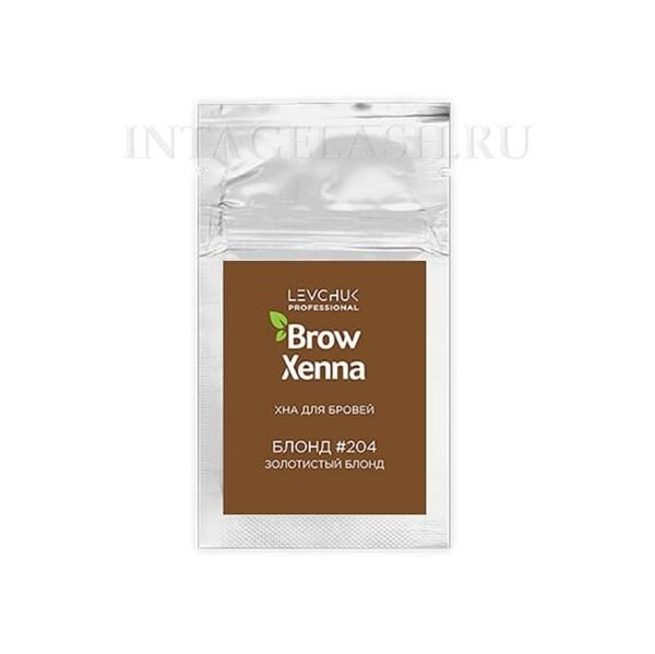 Хна для бровей BrowXenna Блонд #204, золотистый блонд, (саше-рефилл), 6 г