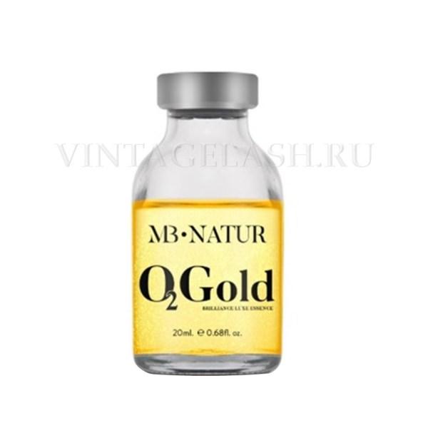 BOTOX O2Gold (с пигментами золота), 1 ампула 20 мл