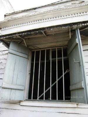 Old Mauritian House 8