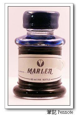 Marlen ink