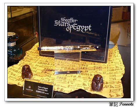 Sheaffer Stars of Egypt