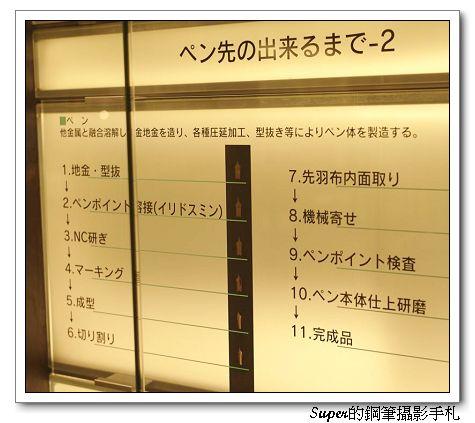 l1010421_2_443.jpg