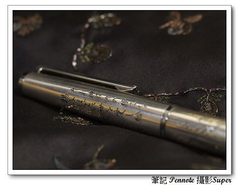 Pilot 聖經筆(Bible Pen)