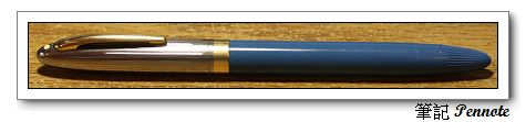 Sheaffer Snorkel 潛艇上墨